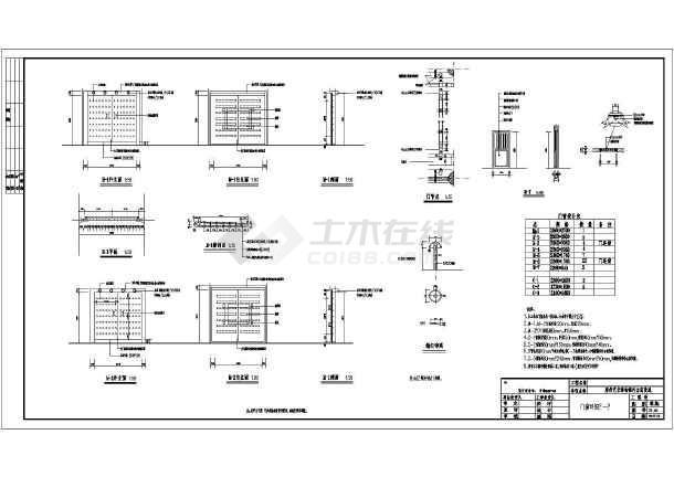 某地雁塔仿唐建筑工程CAD设计图纸图片