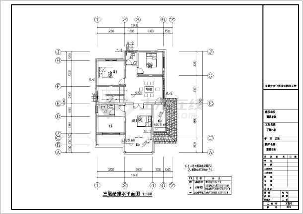 某地区三层住宅别墅设计给排水图纸-图2