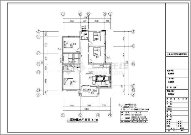 某地区三层住宅别墅设计给排水图纸-图3