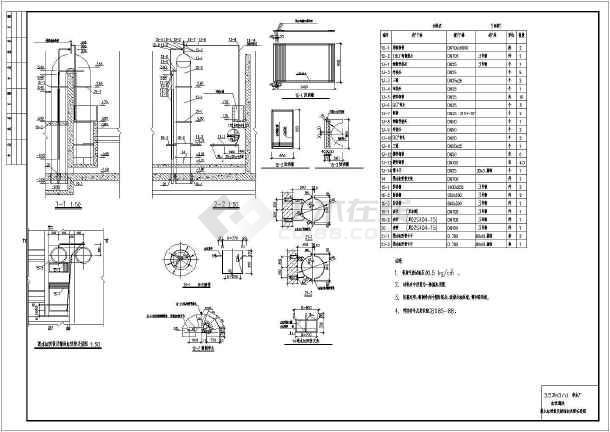 虹吸滤池施工图(设计说明)-图1