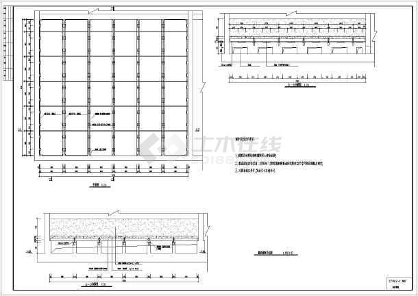 虹吸滤池施工图(设计说明)-图2