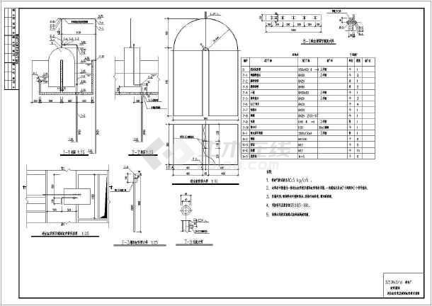 虹吸滤池施工图(设计说明)-图3