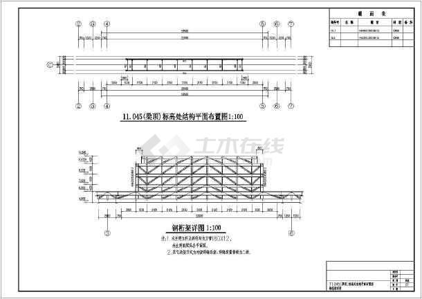 大图纸经典仿古钢结构跨度cadv图纸边框宽a3线图纸门楼图片
