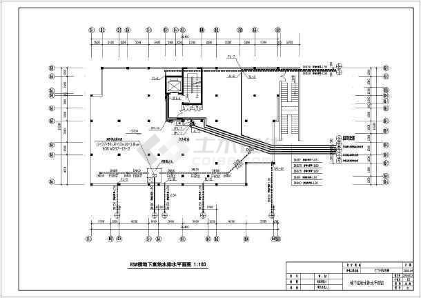 河北省某城区中心办公楼排水系统图-图1