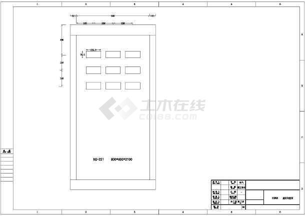 某炼钢厂办公楼工科总设计布置设计图配电柳全套图片