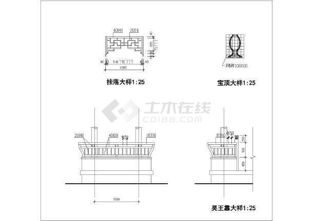 浙江省某城乡六角亭cad建筑施工图