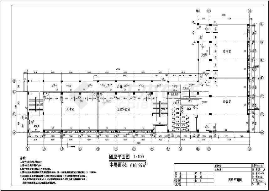 广东省某小学教学楼全专业设计施工图cad