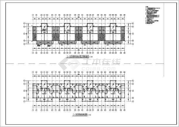 四层条形基础砖混结构公寓结构施工图图片