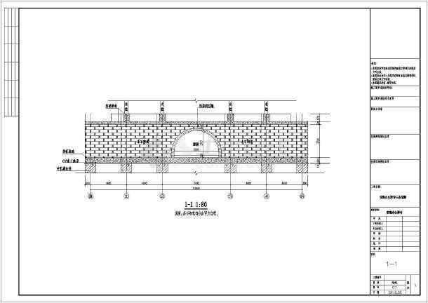 单层双檐石,木结构歇山屋面古建筑设计施工图