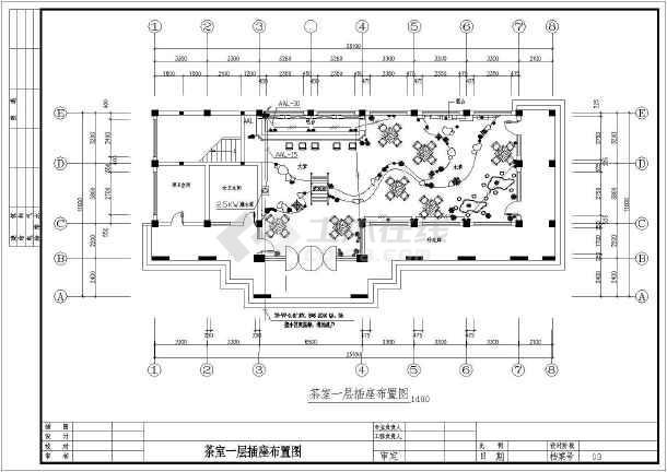 某地区茶室电气设计规划方案施工图