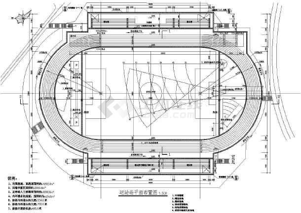 400米运动场建筑施工图纸金属反图纸精炼魔法图片