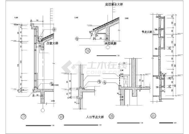带地下室夹层小型农村房屋详细建筑设计图-图七