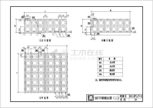 箱式水泵江苏图集cad版本-图1