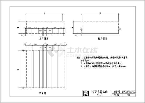 箱式水泵上海图集cad版本-图1