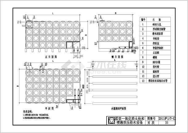 箱式水泵上海图集cad版本-图2