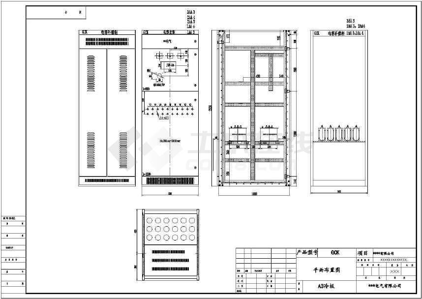 GCK型详图柜抽屉v详图壳体CAD位64cad2008用t20图片