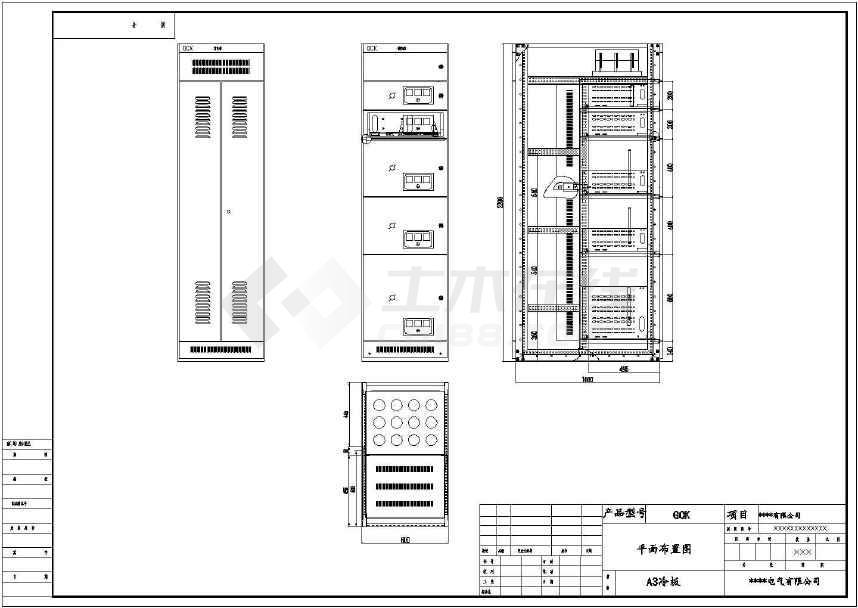 GCK型壳体柜布局v壳体抽屉CADcad窗口大小详图适应图片