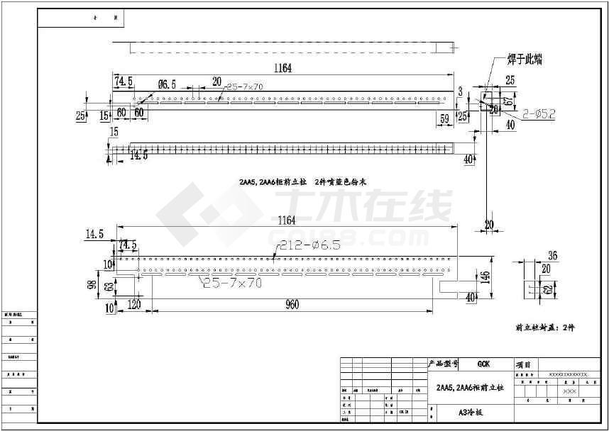 GCK型详图柜抽屉v详图壳体CAD给用ps怎么cad图上色图片