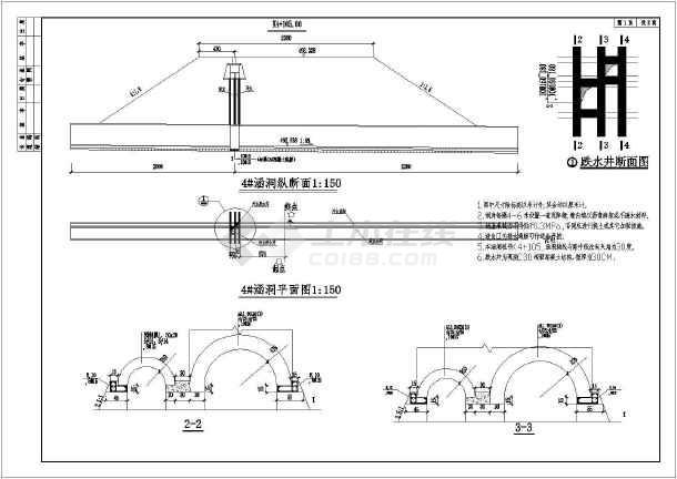 重庆某市政道路给排水管网施工CAD图-图2