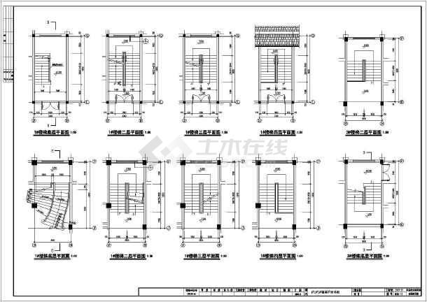 某地区高档宾馆cad建筑结构施工设计图