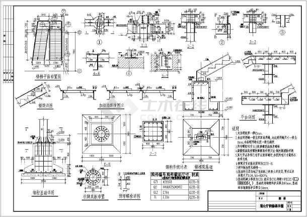 某地区钢结构旋转及v型楼梯cad施工详图
