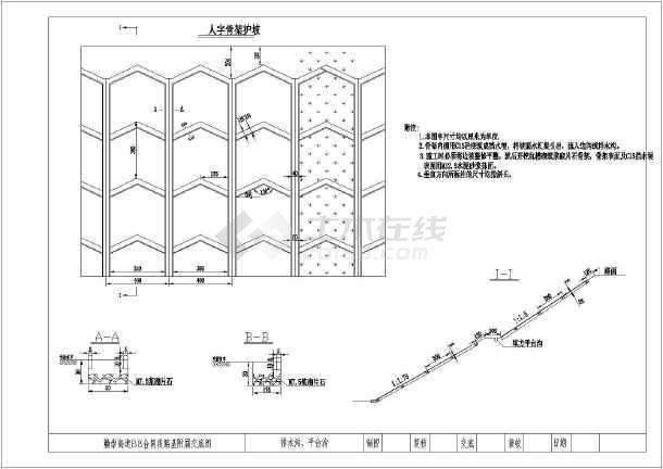 某地区道路排水沟设计cad施工方案图-图3