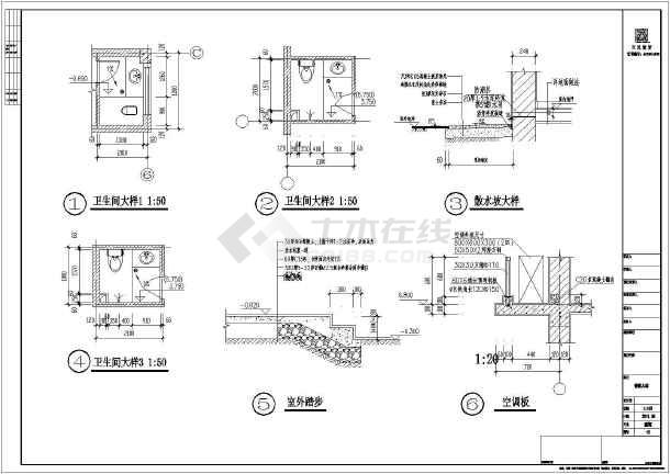 某砖混结构住宅楼建筑结构施工图