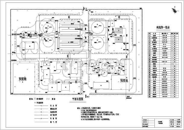 2017某污水厂污水处理平面布置图详细CAD图-图1