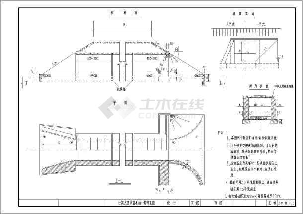 某地区盖板涵标准CAD设计施工图纸-图1