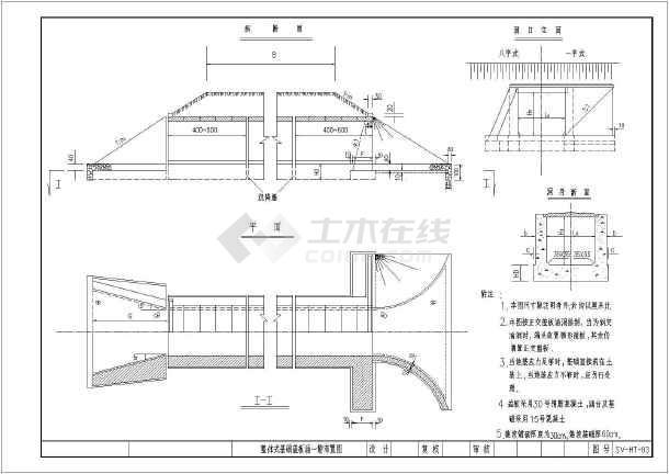 某地区盖板涵标准CAD设计施工图纸-图2