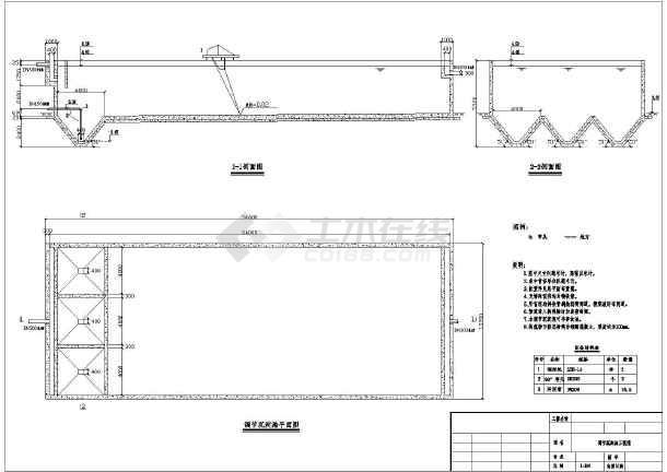 调节沉淀池+UASB+SBR设计施工图-图2