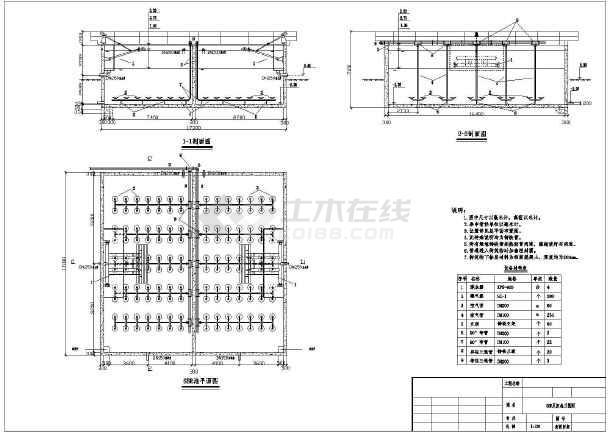 调节沉淀池+UASB+SBR设计施工图-图3