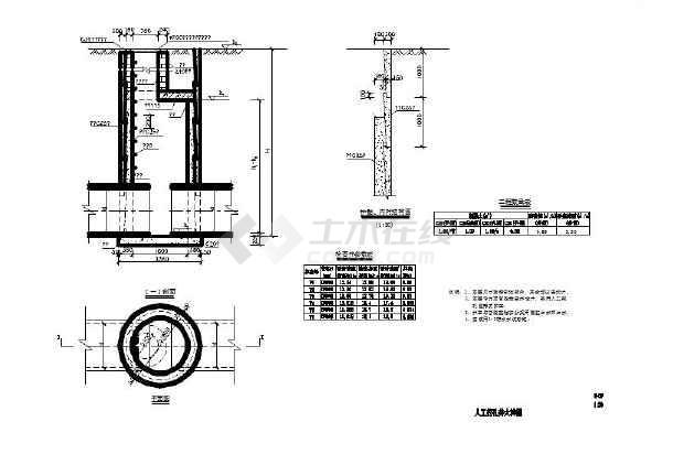 市政截污管网建设工程全套设计cad图纸-图1