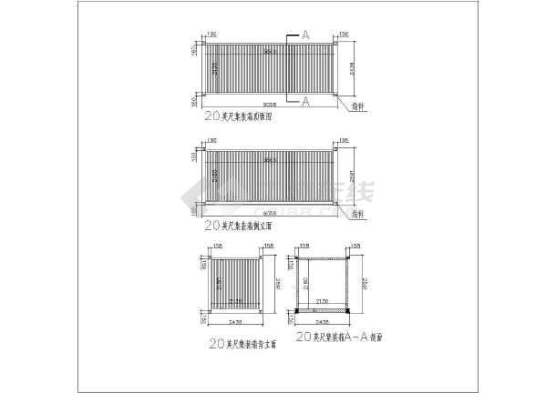 20尺,40尺标准集装箱房cad设计施工图