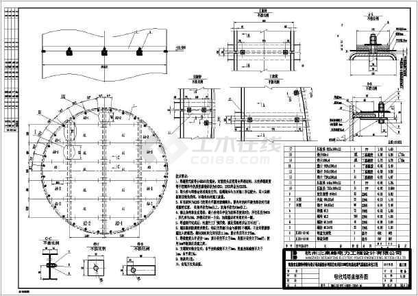 脱硫塔合金托盘CAD施工图cad2011简体中文版图片