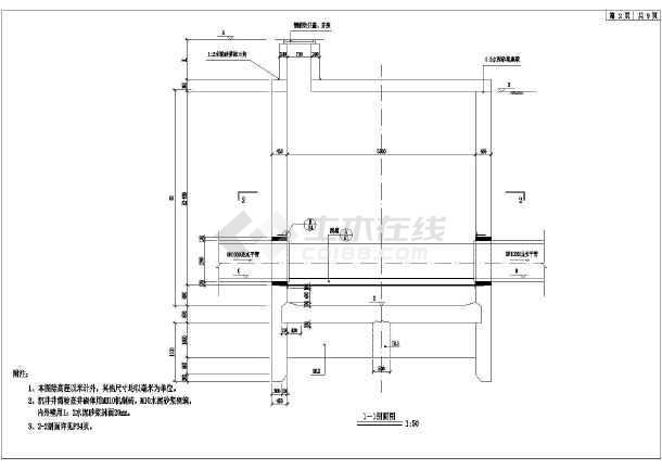 常用市政工程顶管施工图纸(含详图)-图1