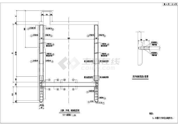 常用市政工程顶管施工图纸(含详图)-图2