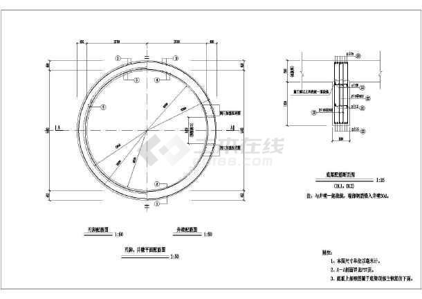 常用市政工程顶管施工图纸(含详图)-图3