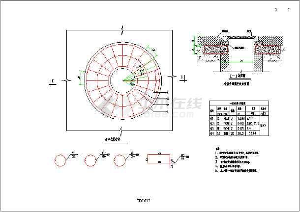 检查井加强设计图-图1