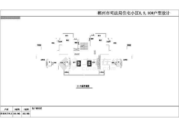 多层一梯两户住宅平面建筑设计施工图