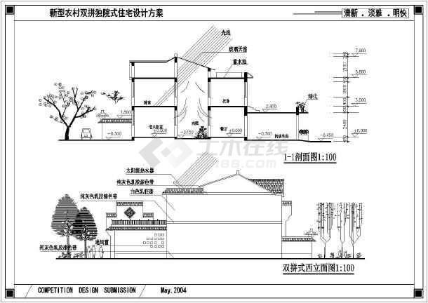 某农村双拼独院式住宅全套设计方案图