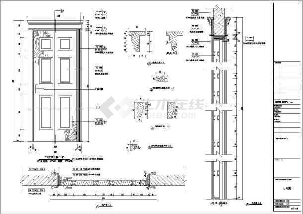 某地区两层别墅装修规划设计施工图图片