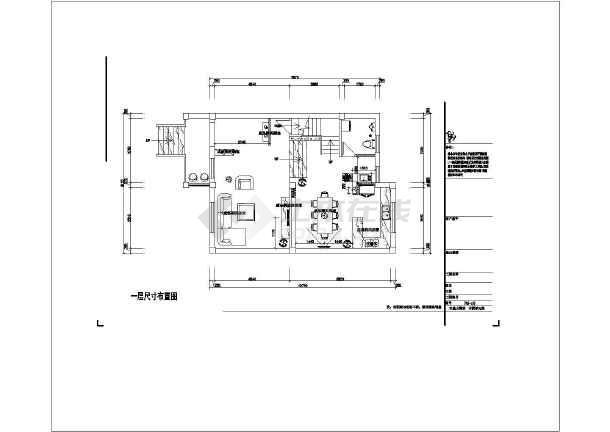 本图纸为:某地乡村两层别墅室内装修设计施工图.
