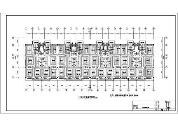 某商住办公大楼水暖设计cad施工图-图2