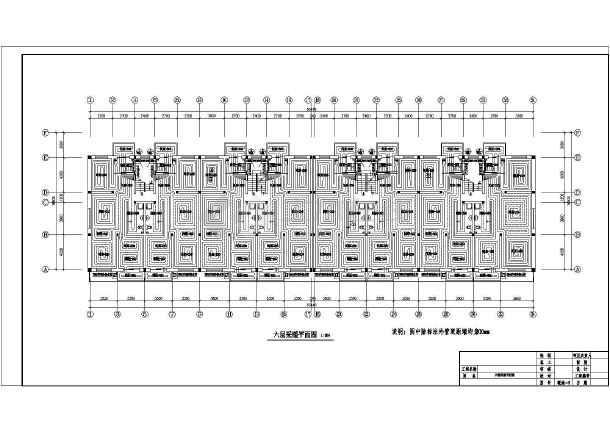 某商住办公大楼水暖设计cad施工图-图3