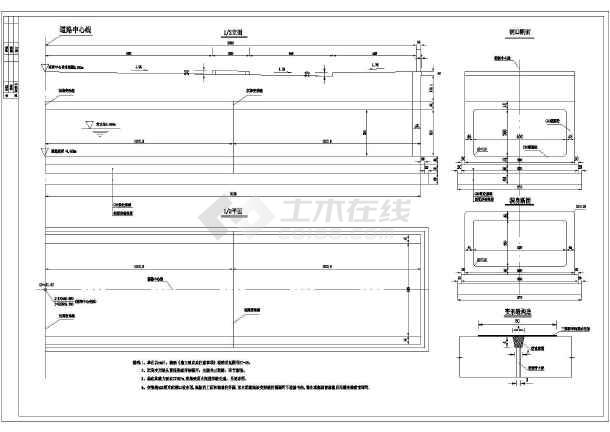 整套5X2.5m钢筋混凝土图纸v图纸cad箱涵线切割3d拼插cad图纸图片