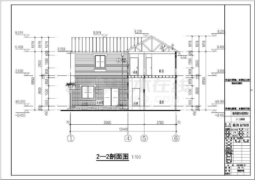 某木结构独栋别墅建筑cad设计施工图