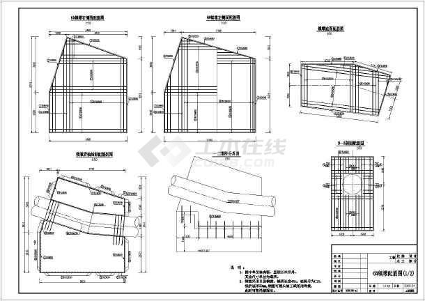 某地区设计院图纸镇墩cad配筋软件器查看图纸多种装修图片