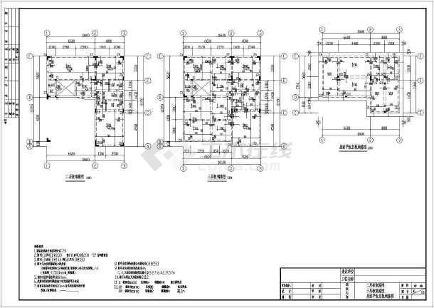 某地三层框架民房住宅结构设计施工图