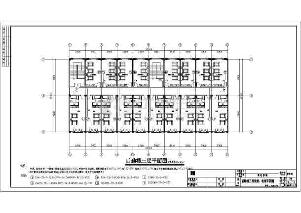 某酒店建筑电视监控系统设计施工图纸